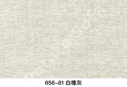 656-81 白橡灰