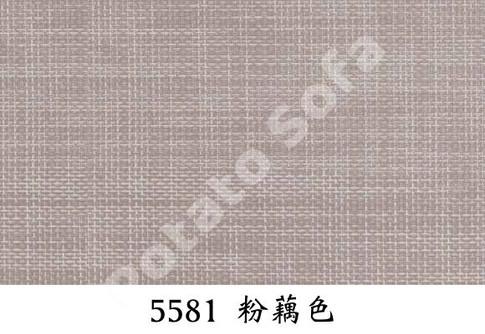5581 粉藕色