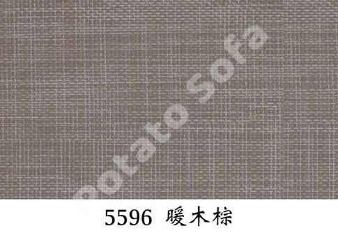 5596 暖木棕