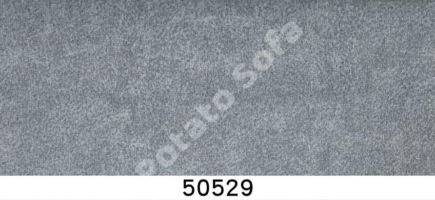 50529 綠都貓抓布