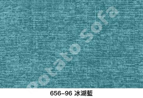 656-96 冰湖藍