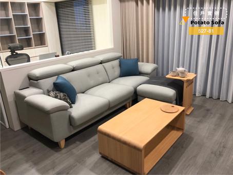 新竹東區_蕭先生《LEO L型沙發》