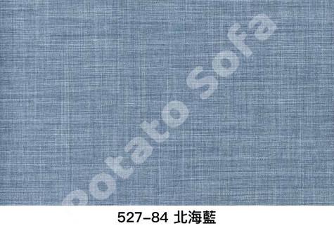 527-84 北海藍