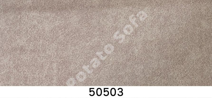 50503 綠都貓抓布