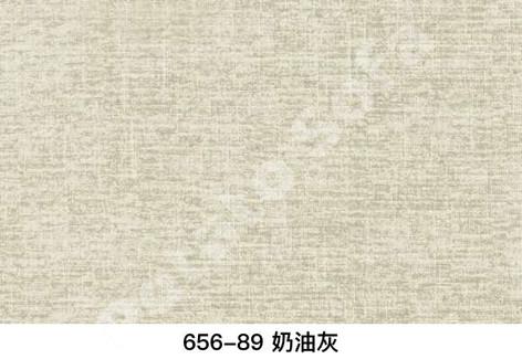656-89 奶油灰