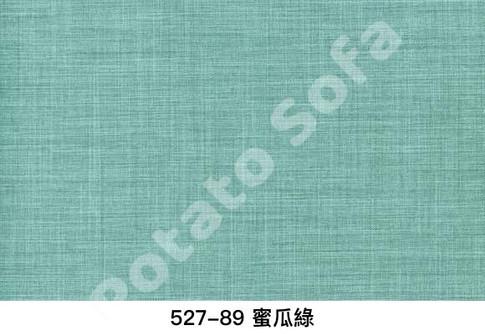 527-89 蜜瓜綠