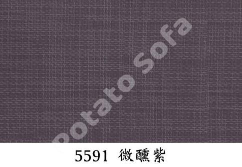 5591 微醺紫