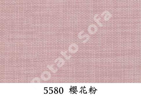 5580 櫻花粉