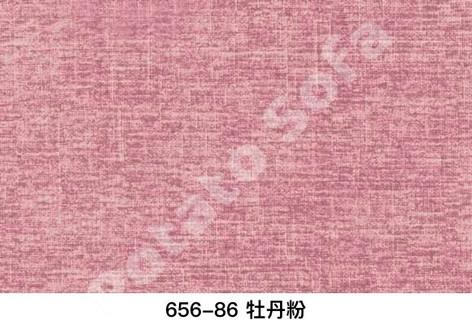 656-86 牡丹粉