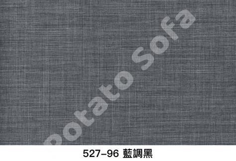527-96 藍調黑