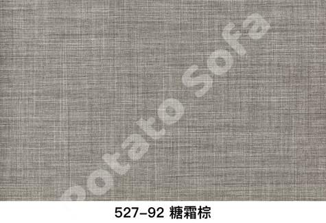 527-92 糖霜棕