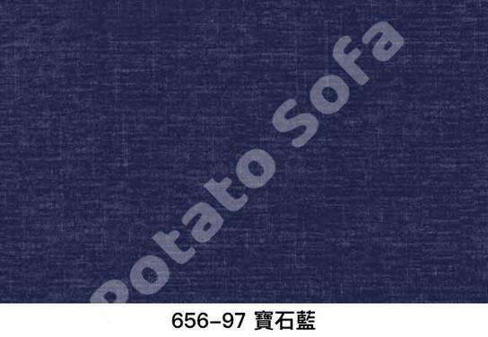 656-97 寶石藍