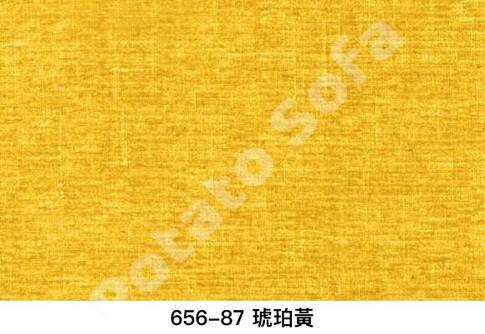 656-87 琥珀黃