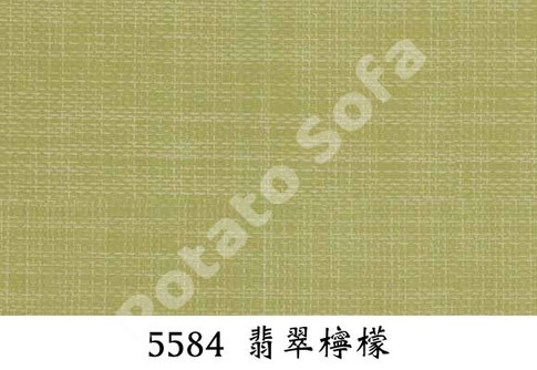 5584 翡翠檸檬