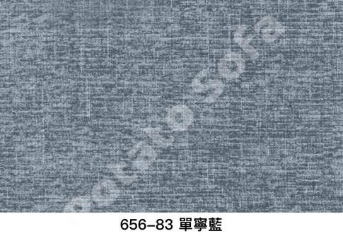 656-83 單寧藍