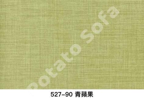 527-90 青蘋果