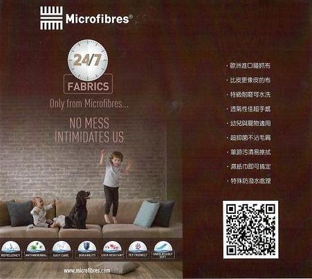 Microfibres  3000-03.jpeg