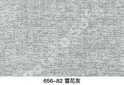 656-82 雪花灰