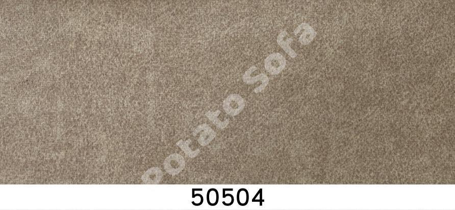 50504 綠都貓抓布