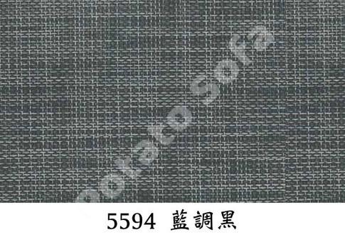 5594 藍調黑