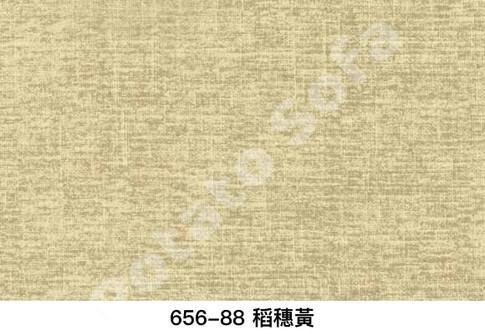 656-88 稻穗黃
