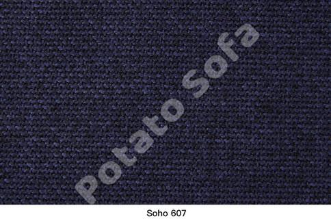 比利時抗污布 Soho 607