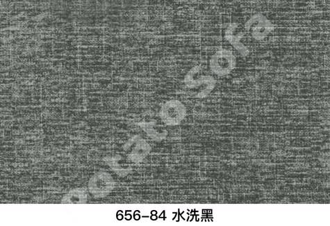 656-84 水洗黑