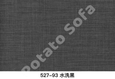 527-93 水洗黑