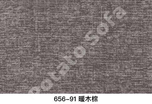 656-91 暖木棕