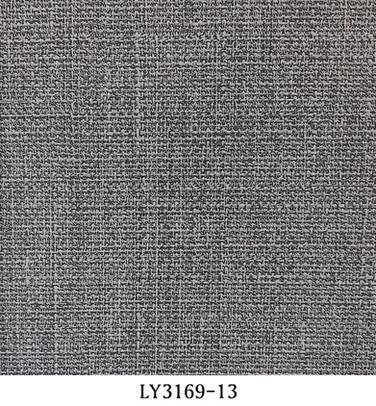 蘭陽高階貓抓皮 預防貓狗抓系列 LY 3169 法式經典布皮革
