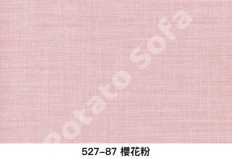 527-87 櫻花粉