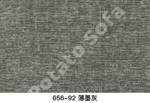 656-92 薄墨灰