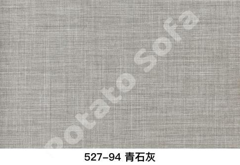 527-94 青石灰