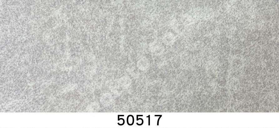 50517 綠都貓抓布