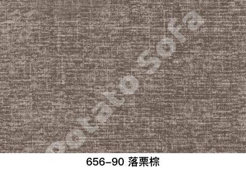 656-90 落栗棕