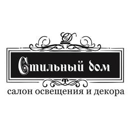 логотип_Стильный дом.jpg