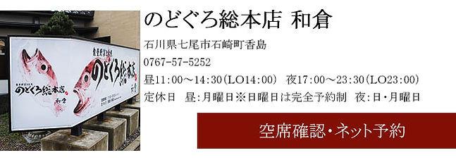 TOPページ_07.jpg