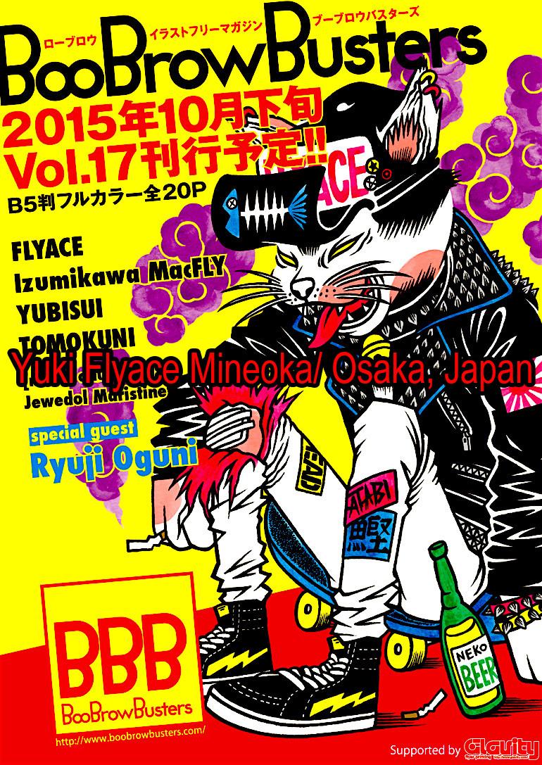 Yuki Flyace Mineoka/ Osaka, Japan / interview by black dog bone