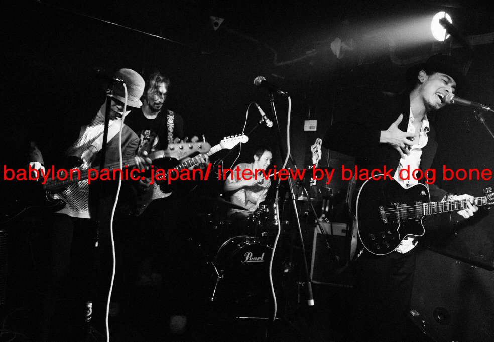 babylon panic: japan/ by black dog bone