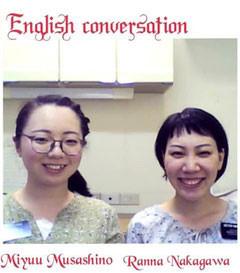世界大会出場に向けて英会話のサポートをして下さるお二人のご紹介