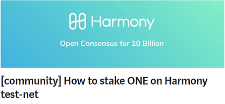 Harmony One Staking Stake Cryptocurrency Crypto