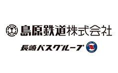 shimatetsu.jpg
