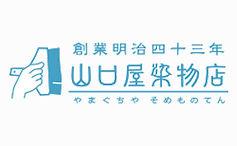 yamaguchi-bannner.jpg