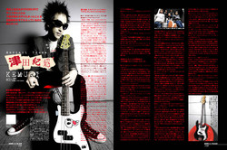 BASS magazine02