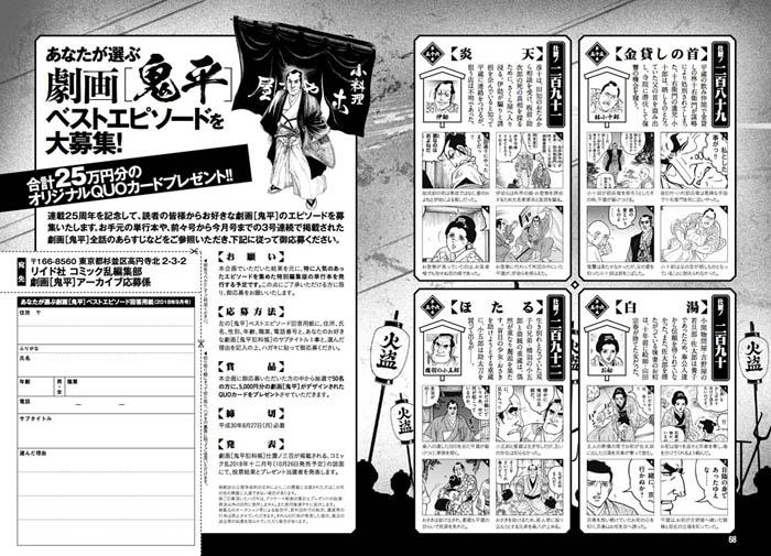 コミック乱03