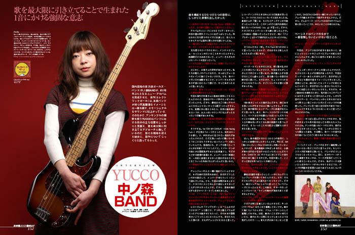 BASS magazine09