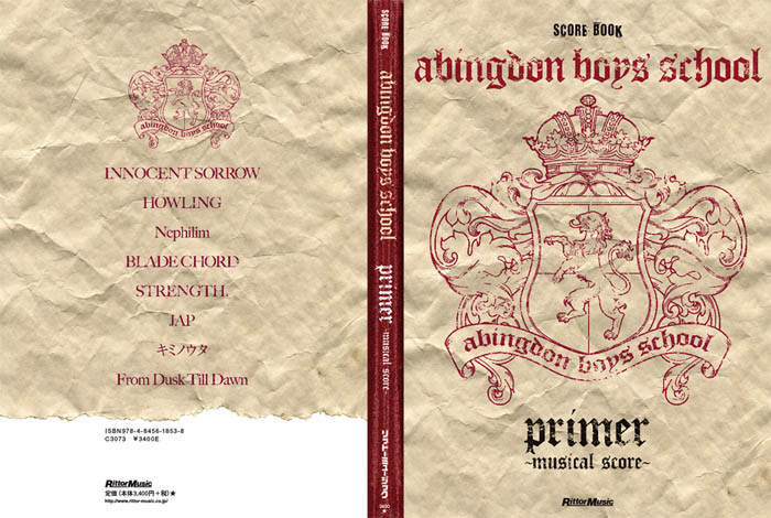 abingdon boys school1