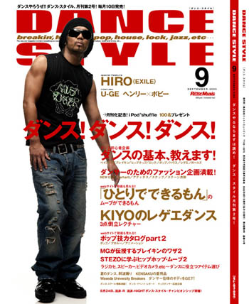 DANCE STYLE01