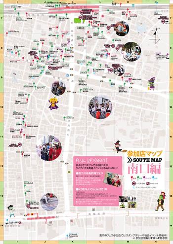 高円寺フェス02