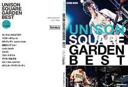 UNISON SQUARE GARDEN-BEST(スコア・ブック)1